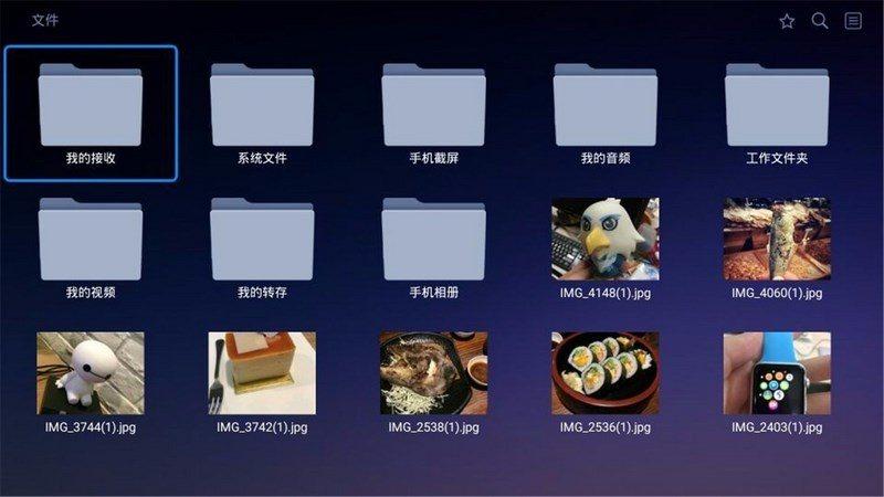 115大屏幕TV版