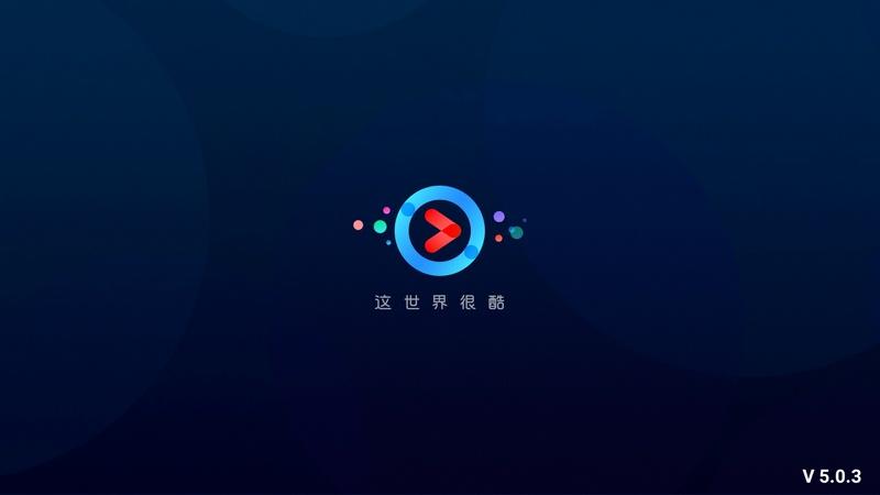 优酷XLTV版