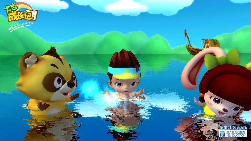 大吉-小心溺水TV版