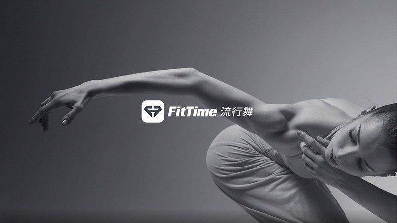 流行舞TVTV版