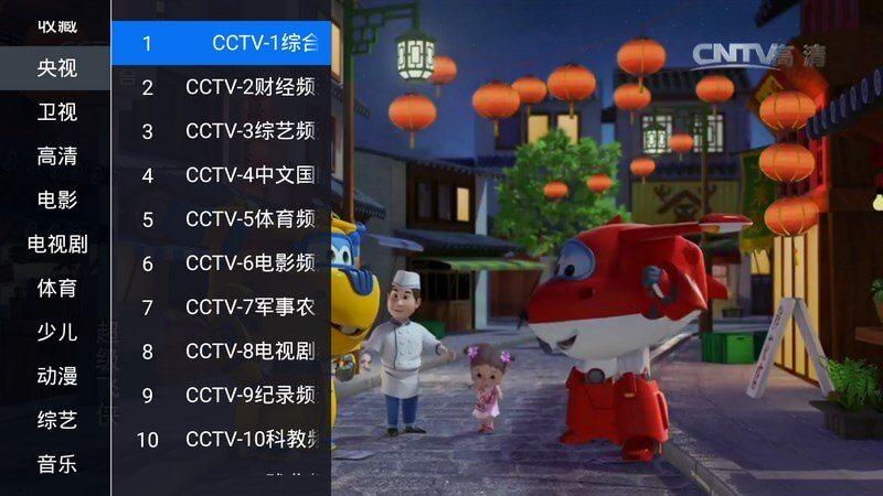 锋彩直播TV版