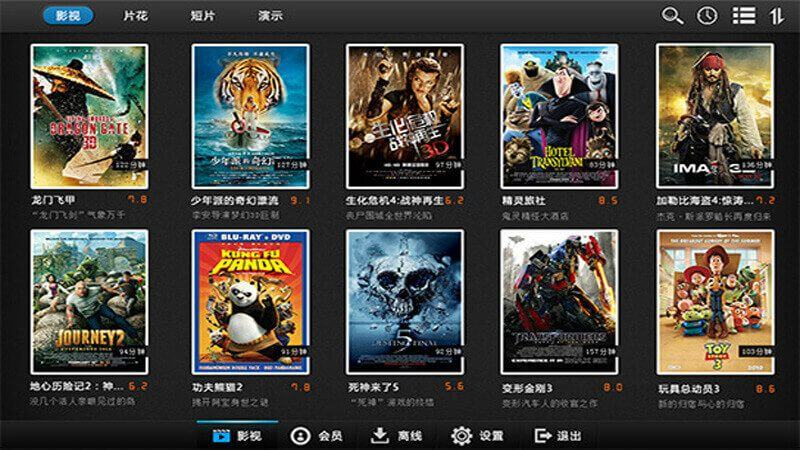 3DVPlayerHDTV版