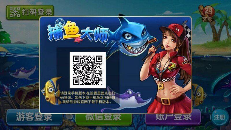 036捕鱼游戏TV版