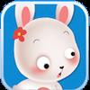 小白兔換手機