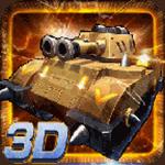 全民坦克大战3D