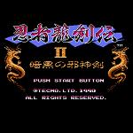 忍者龙剑传2