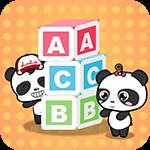 熊貓自然拼讀
