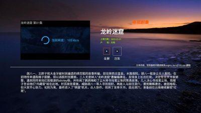 云影在线TV